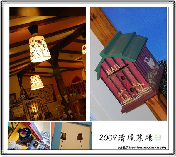 DSC_0099-1.jpg
