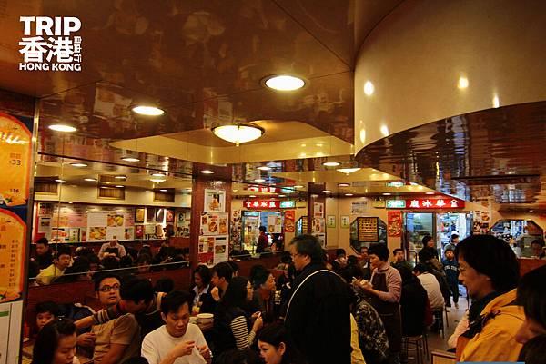香港自由行_金華冰廳