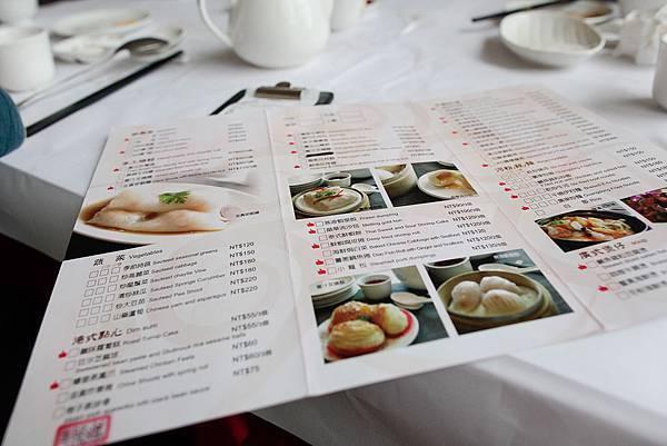 晶華港式飲茶-0192
