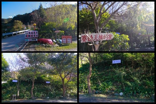 瑪莉溫泉景觀露營區5.jpg
