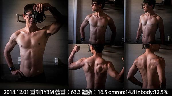 workout20181201.jpg