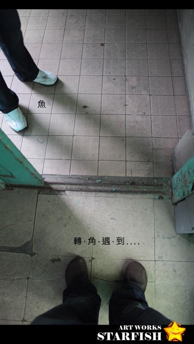 嘉義舊監獄10.jpg