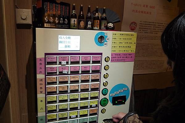 R0014020.JPG
