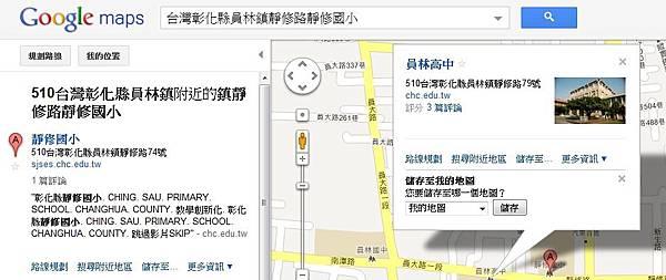 29191652:Google Map-自定地標教學
