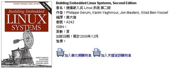 oreilly_newbook_200812_linux.jpg