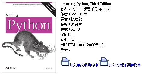 oreilly_newbook_200812_python.jpg