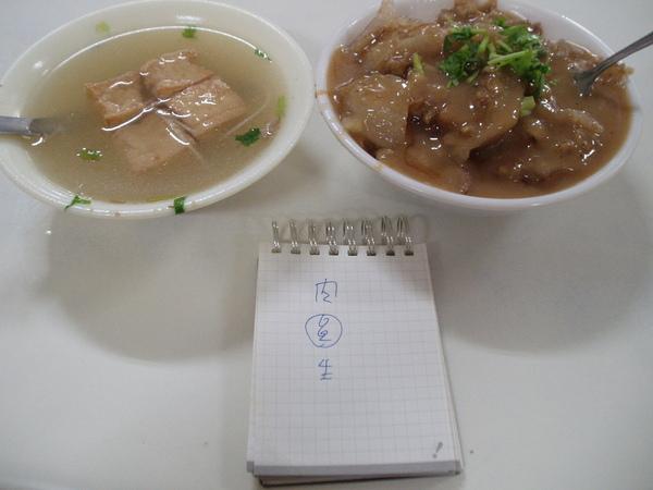 rou-yuan-sheng_0.JPG