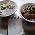 rou-yuan-ruei_0.JPG