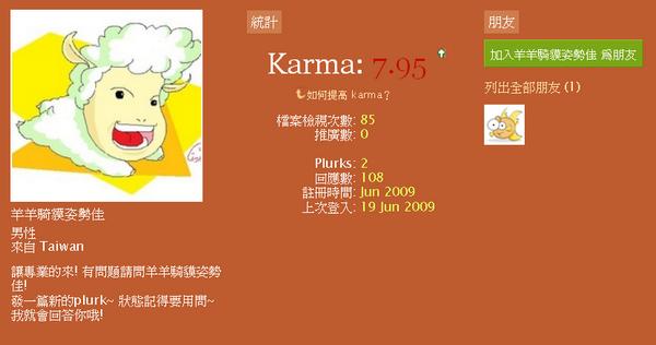 2009-06-20_031017