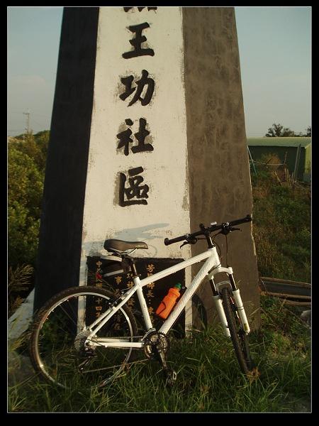 25737309:[單車] 到王功吃蚵嗲