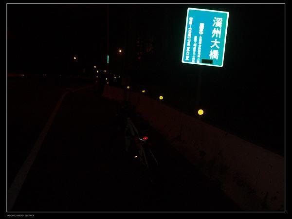 25795862:[單車]首次單日里程破百K-到嘉義吃雞肉飯