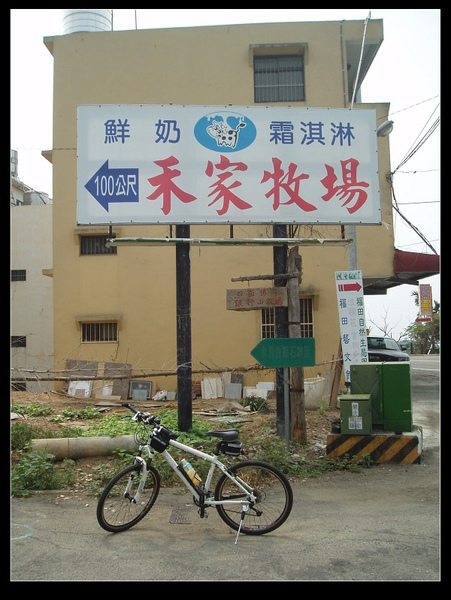 25875238:[單車] 參觀彰化大佛與禾家牧場