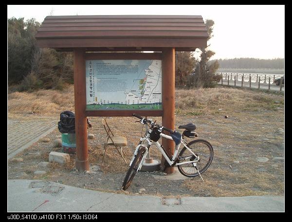 26002728:[單車] 到高美溼地看風車吹海風