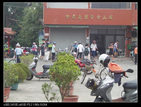 26045821:[單車] 一到假日就人聲鼎沸的鳳山寺