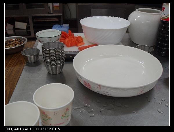 26046102:[學習] 報名彰化社教中心的烹飪課-日本料理 (第一週)