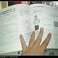 26077460:[敗家] 調整型健康看書架