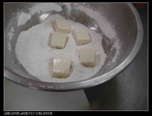 26131308:[學習] 彰化社教中心烹飪課-日本料理 (第四週)