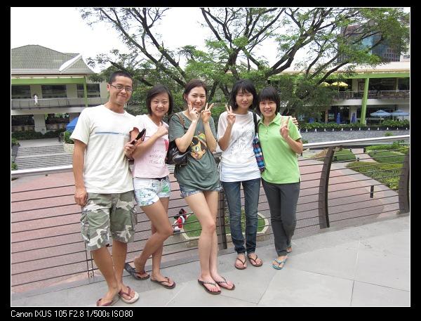 26550939:Cebu遊學紀錄 -起程