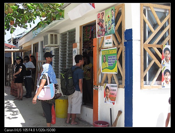 26569294:Cebu遊學紀錄 -Malapascual Island 三天兩夜之旅(3)