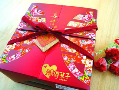 鴻鼎?子執守幸福結婚禮盒