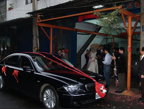 鴻鼎-婚禮習俗