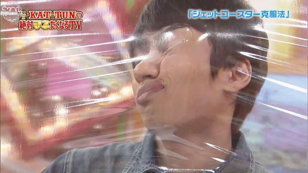 111018 KAT-TUNの絶対マネたくなるTV