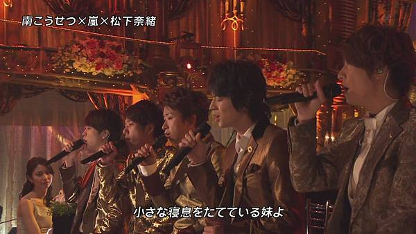 20111207 FNS 妹