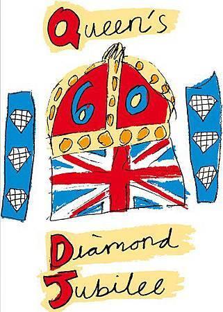 UK_Diamond_Jubilee_Enblem