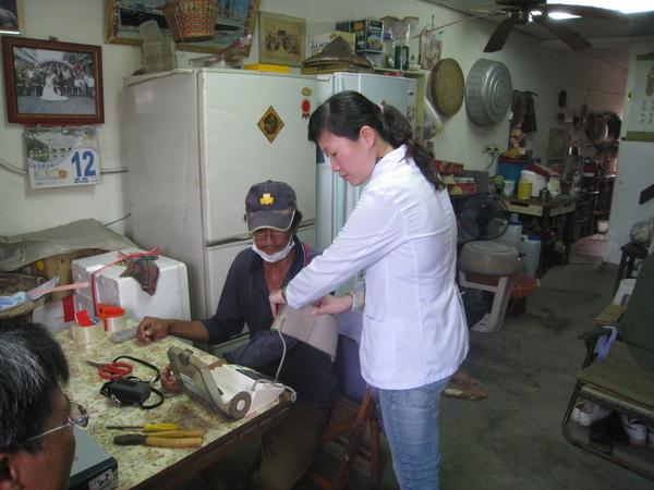 小坵村健康促進照護