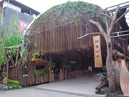 台北花卉村10