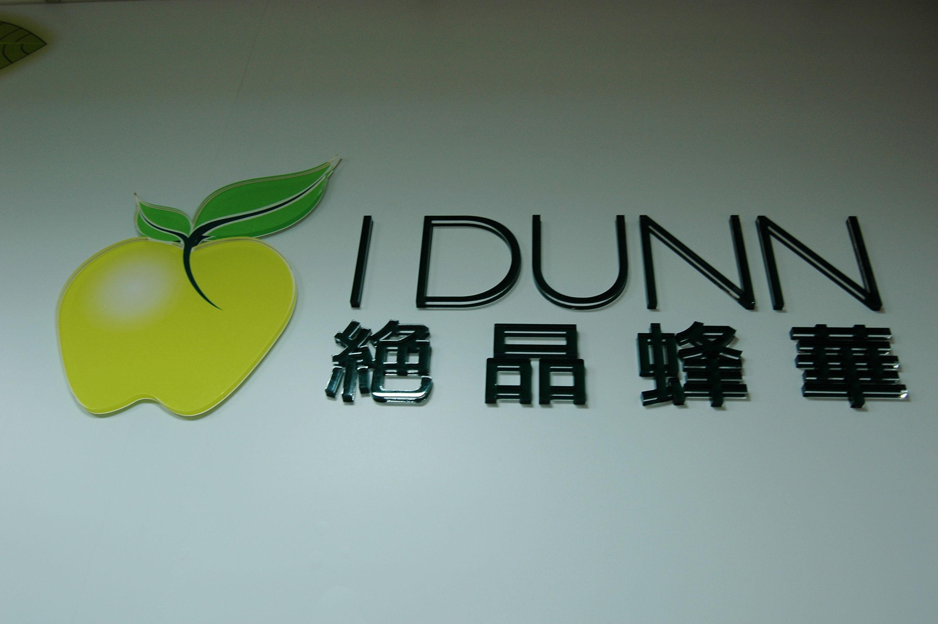 IDUNN-1.jpg