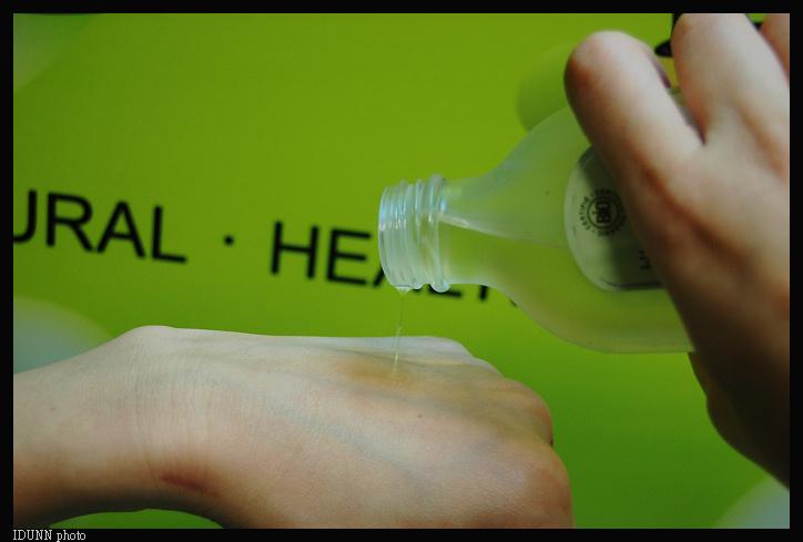 潤膚油試用-1