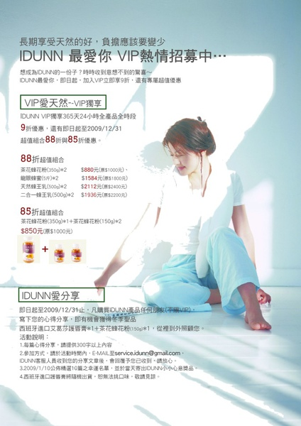 VIP活動12.jpg