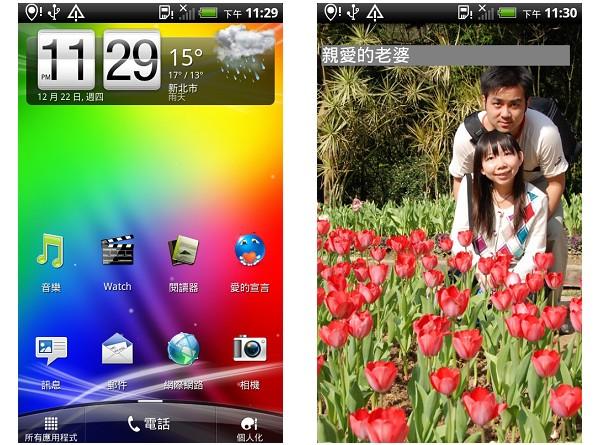 device-2011-12-22-232932.jpg