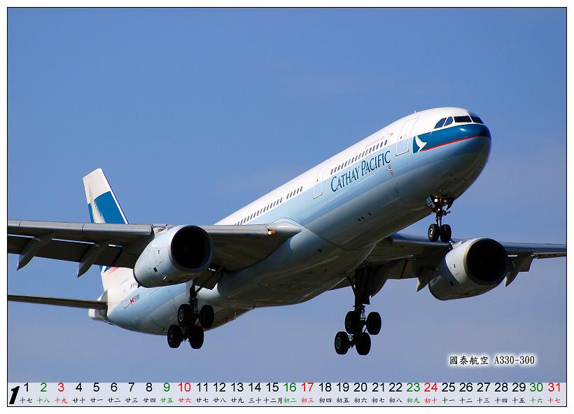 calendar (2).jpg