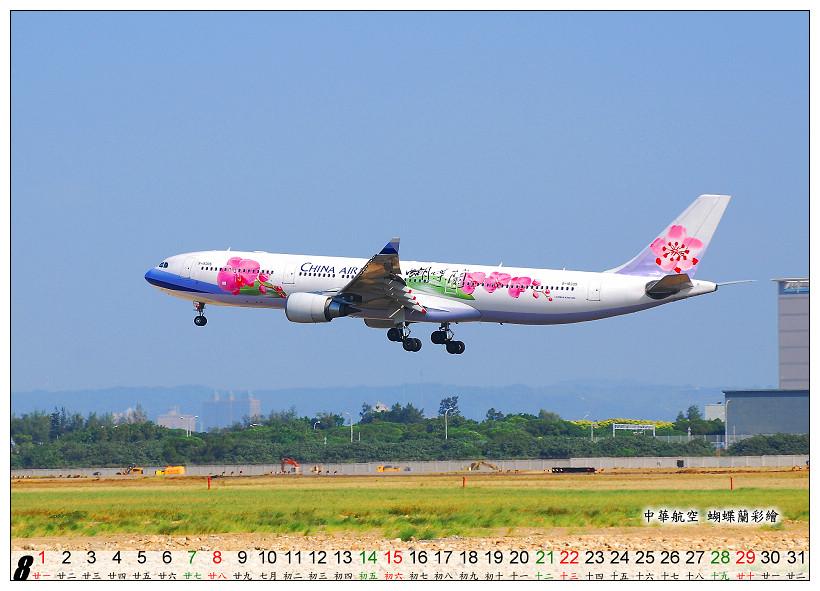 calendar (7).jpg