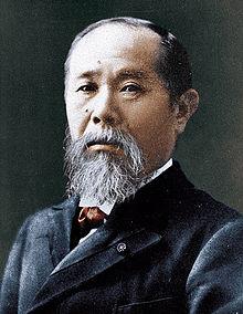 Itō_Hirobumi