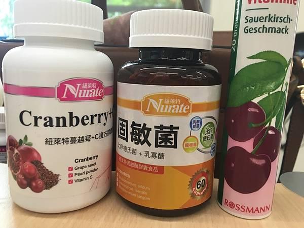 雙效私密組-紐來特蔓越莓+固敏菌