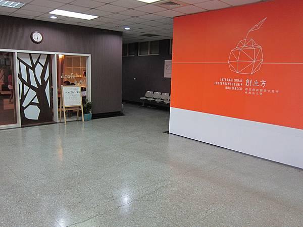 1F 創立方大廳-3 (左為d.cafe)