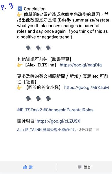 Screenshot_20170623-053641.png
