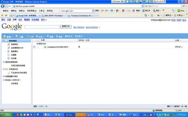 Step-02_調整大小.jpg