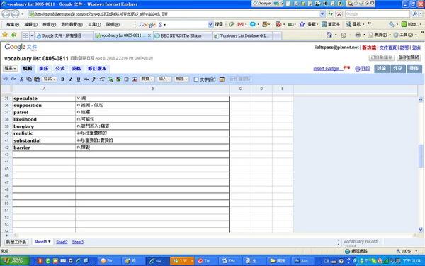 Step-04_調整大小.jpg