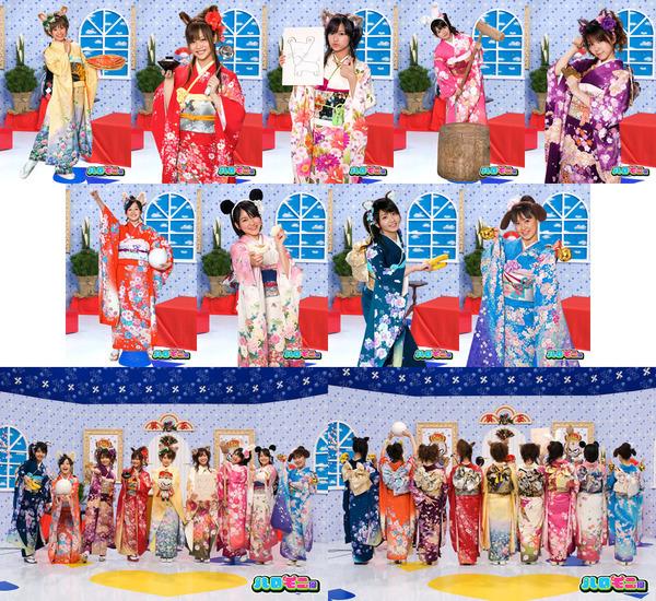 0106 ハロモニ@番組限定!新春晴れ着生写真セット_2.jpg