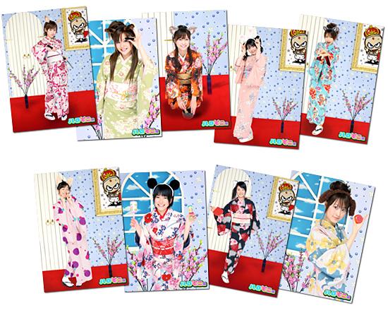 0302 ハロモニ@番組限定!ひな祭り和服生写真セット.jpg