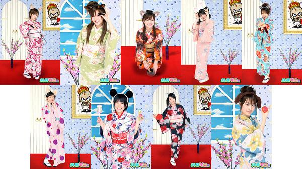 0302 ハロモニ@番組限定!ひな祭り和服生写真セット_2.jpg