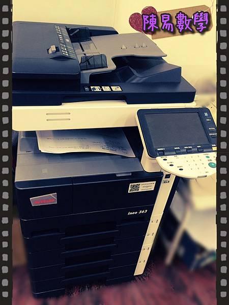 影印機.jpg