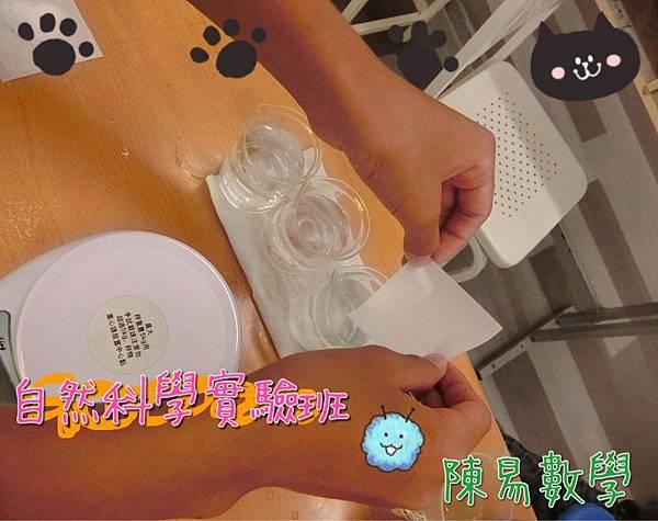 921實驗課 七色彩虹_128.jpg