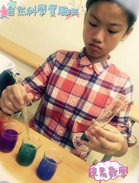921實驗課 七色彩虹_1827.jpg