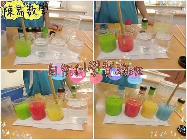921實驗課 七色彩虹_6892.jpg