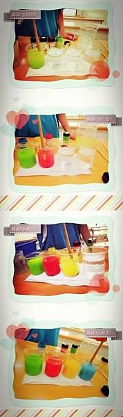 921實驗課 七色彩虹_7653.jpg